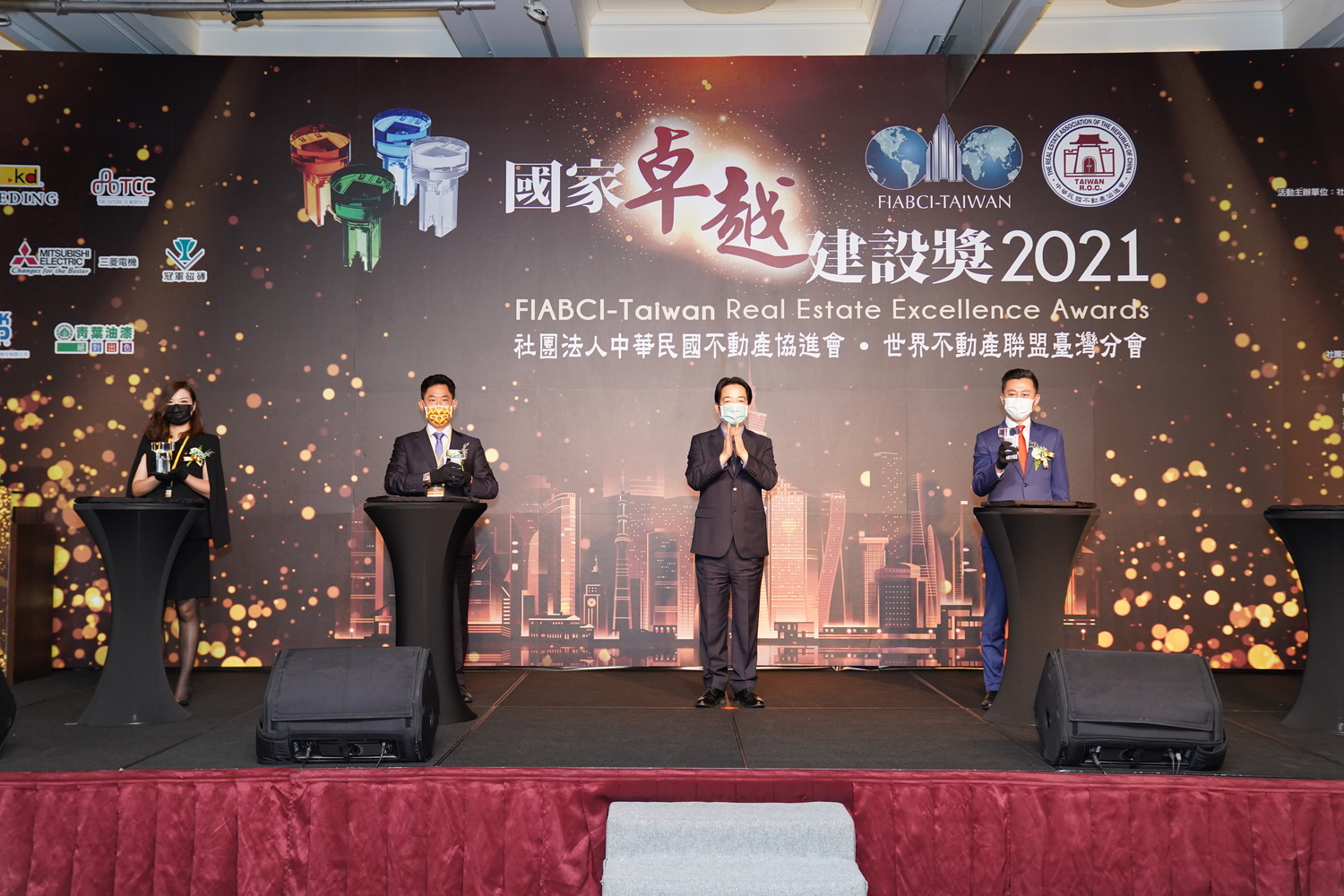 FIABCI-Taiwan Hosts 2021 Chapter Award Ceremony amid the Pandemic