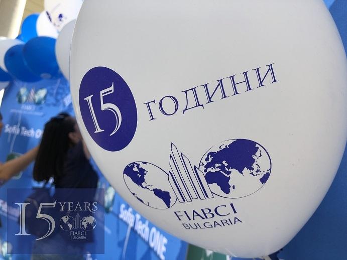 15th Anniversary FIABCI-Bulgaria