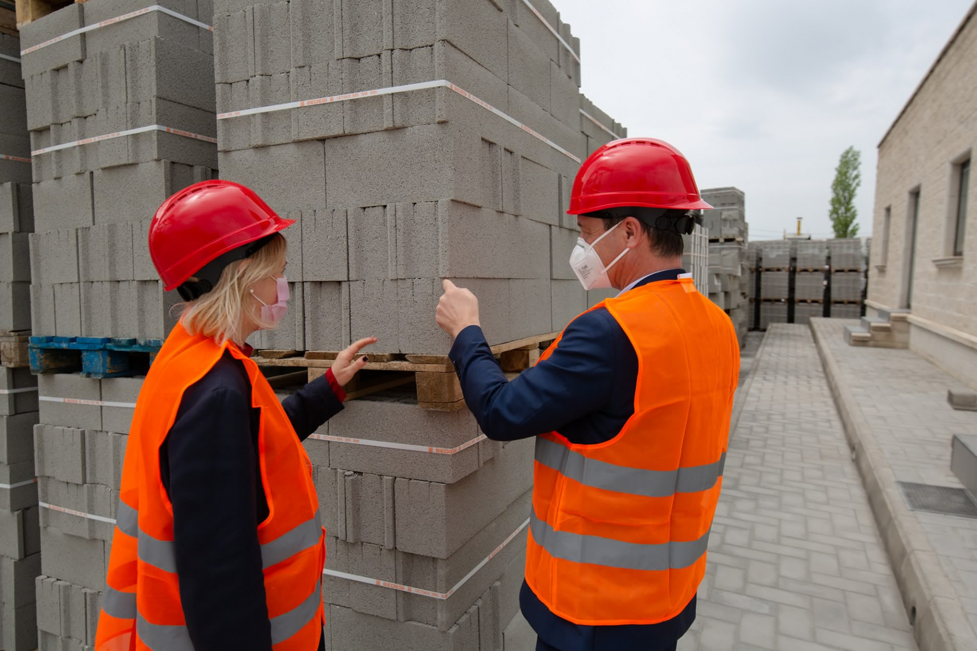 Georgian Construction Materials Cluster